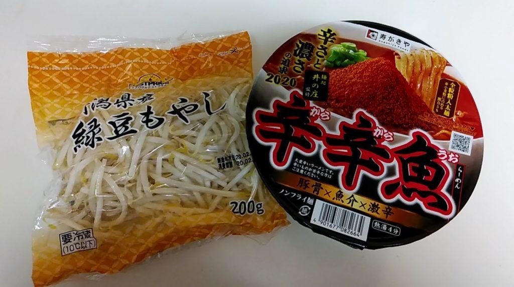 辛辛魚とモヤシ