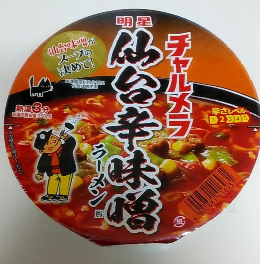 チャルメラ仙台辛味噌