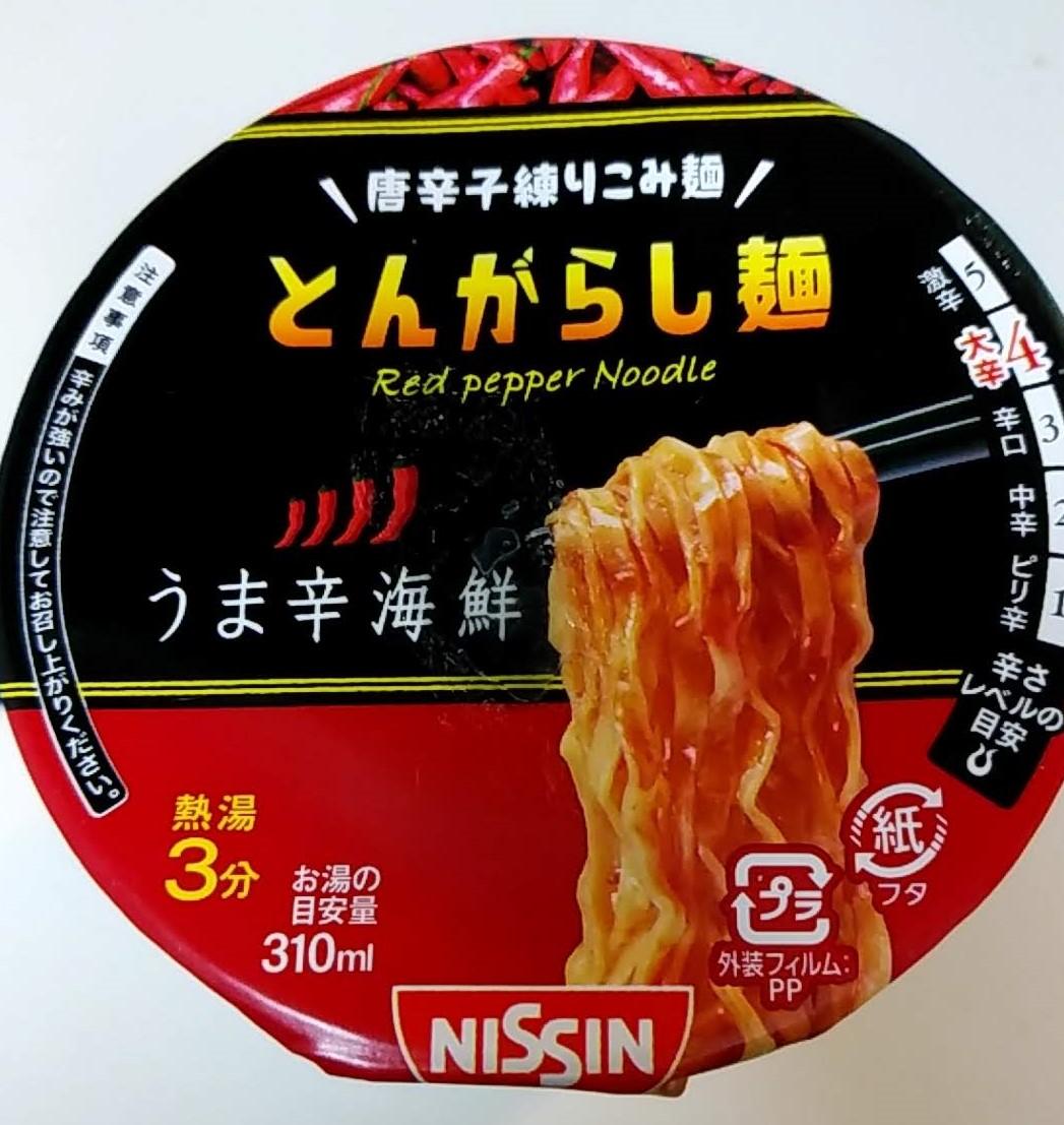 とんがらし麺