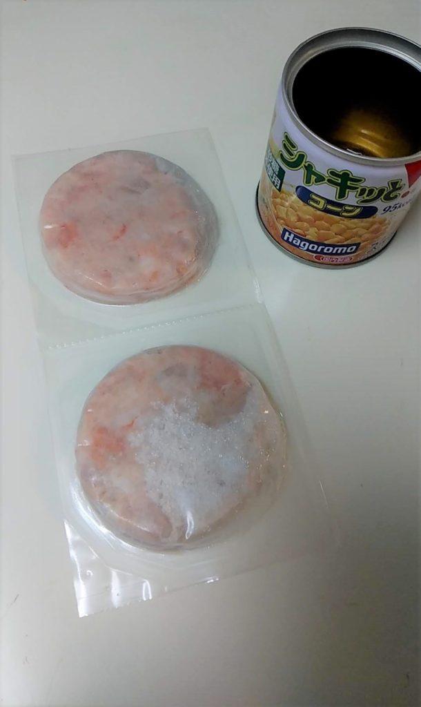 比較のために缶詰と並べてみた。